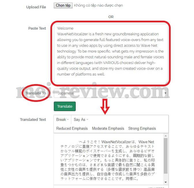 Vocalizer-Bundle-2020-Review-WaveNet-Step2